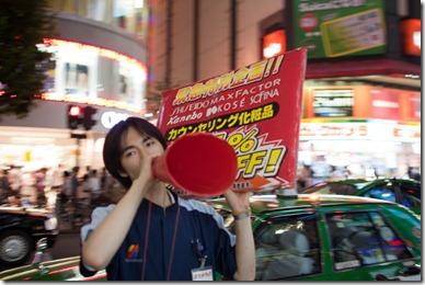 2009 - August, Tokyo-071-106